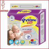 Tecido do bebê da qualidade superior, bebê respirável Diaeprs, tecido recém-nascido do bebê