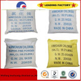 産業等級の農業の等級のアンモニウム塩化物