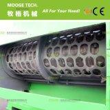 プラスチックリサイクルのシュレッダーの価格