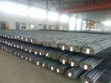 SAE1006b, SAE1008b, SAE 1012b, filo di acciaio a basso tenore di carbonio di SAE1018b Rod
