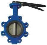 세륨을%s 가진 DIN/ANSI/BS Cast Iron Wafer /Flange Butterfly Valve