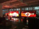 屋外P10 LED表示3年の保証力平均120W明るさ8000CD