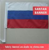 O sinal do indicador do anúncio ao ar livre rola acima a bandeira do carro da impressão de Digitas da bandeira