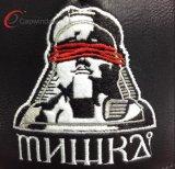 刺繍が付いている黒い革急な回復の帽子