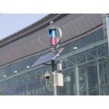 400W Systeem van de Straatlantaarn van Ce het wind-Zonne met Turbine Maglev