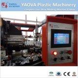 飲料のびんのYaovaの手動ペットプラスチック打撃形成機械のため
