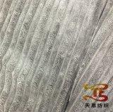 Ткань 100% полиэфира Blanket для домашнего использования драпирования тканья для одеяла