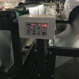 Film-Computer-Aufschlitzenund Ausschnitt-Maschine ENV-EPE Luftblase lamellierte (DC-HQ 500-1500)