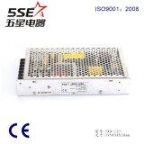 5V 12V 24V Schaltungs-Stromversorgung mit niedrigem Preis und hoher Zuverlässigkeit