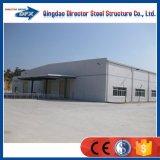 Hecho en el almacén del fabricante de la fábrica de China para la conservación en cámara frigorífica