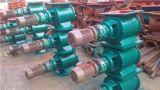 採鉱産業のセメントのプラントのための集じん器