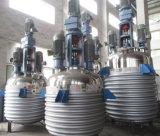 Caldera eléctrica química estándar de la reacción de la calefacción de ASME