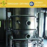 造粒機を流動性にし、乾燥するFG