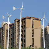 turbina de vento 2kw horizontal (SHJ-WH2000)