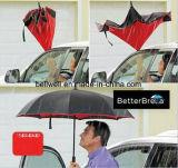 [إينسد-ووت] مظلة, نقطة إيجابيّة - إلى أسفل مظلة