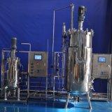 70 litros 700 litros de fermentadora del acero inoxidable (sistema stirring mecánico en la parte inferior)