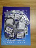 Correia lisa nova de Panasonic Brank Cm20f-M da manufatura 0320c381081 do chinês