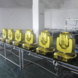 Мытье пятна луча оборудования 10r 280W Sharpy DJ этапа светлое