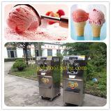 アイスクリームは価格を機械で造る