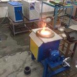 Intervallo del melting pot delle ferraglie da 5kg a 100kg con il prezzo di fabbrica