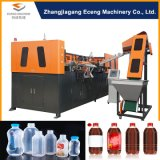 Máquina automática llena del moldeo por insuflación de aire comprimido del animal doméstico