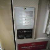 Тень воздушной струи zax-N Tsudakoma комплектов Second-Hand 26 на сбывании
