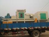 Машина песка транспортера автоматическая взрывая