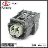 Разъем катушки зажигания переключателя давления штепсельной вилки датчика 2 ABS Sumitomo дороги для 6189-7036