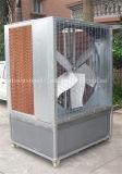 Dispositivo di raffreddamento evaporativo industriale del dispositivo di raffreddamento portatile competitivo