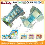 速い吸収および乾燥した表面の使い捨て可能で眠い赤ん坊のおむつ