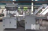 Macchina/involucro caldi automatici di imballaggio con involucro termocontrattile