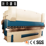 Máquina de corte inoxidável hidráulica da placa de aço do CNC QC11Y-6*2500