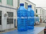 Раздувная бутылка воды