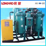 Генератор газа кислорода Psa с SGS Ce