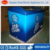 유리제 최고 선적 가슴 냉장고 상업적인 슈퍼마켓 아이스크림 전시 냉장고