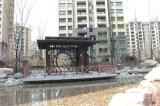 WPC livres mantêm o pavilhão ao ar livre
