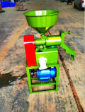 Mini Rice Milling Machine pour le modèle Grain Processing 6NJ-40