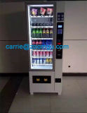 小さく冷たい飲み物の硬貨のアクセプターが付いている自動販売機