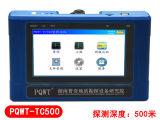 Prijs van de Detector van het Water van de Detector van het Water van China de Ondergrondse Ondergrondse