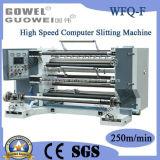 BOPP (WFQ-F)のための高速コンピュータのカッター機械