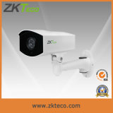 Cámara del CCTV IR (GT-ADP210)