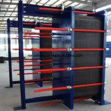 Refrigerador de agua industrial del marco de acero de carbón y del cambiador de calor de la placa