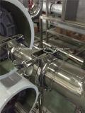 آليّة [مينرل وتر] منقّ [رو] نظامة آلة