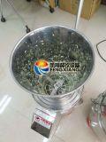 [فك-105] حارّ عمليّة بيع [ستينلسّ ستيل] آليّة طعام قاطع متناوب خضرة تجهيز