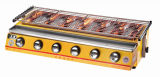 Heißer Verkauf Shuangchi Qualität Portable und Covenient BBQ-Gitter