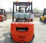2.5 Tonnen-Gasoline/LPG angeschaltener Gabelstapler (SH25FR)