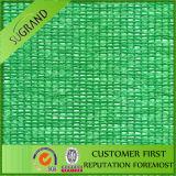 싼 Green 및 Black HDPE 일요일 Shade Net