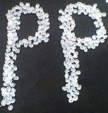 PPのバージンの樹脂