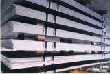電流を通された鋼板