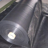 Geotextil tejido película partida para el refuerzo (SF280)